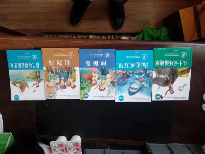 全5册 凡尔纳儿童文学7-12岁 海底两万里八十天环游地球格兰特船长的儿女机器岛神秘岛 晒单图