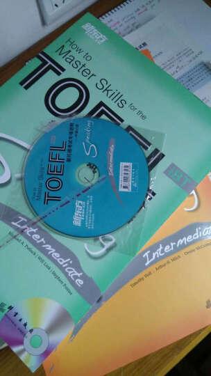 【官方旗舰店】套装新托福考试专项进阶:中级听力+口语+写作+阅读(3张  )TOEFL 晒单图