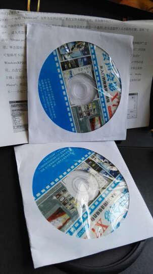 18098 树人视频教育软件 X7从入门到精通视频教程 中文版 晒单图