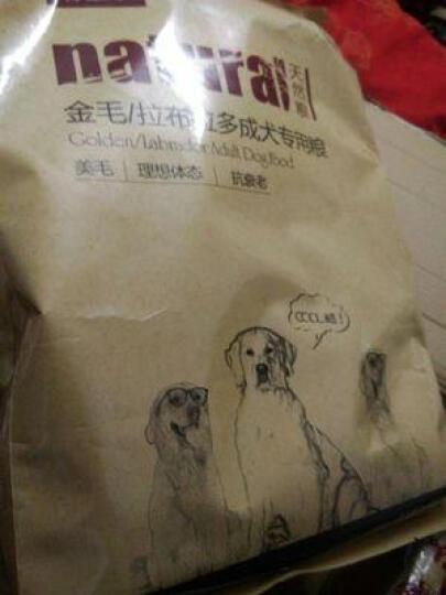 好主人 宠物狗粮金毛拉布拉多雪瑞纳泰迪贵宾美毛去泪痕 比熊幼犬 晒单图