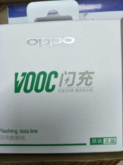 自营配送 OPPO VOOC闪充充电器 R9S原装快充头数据线 R9/R9plus R11 OPPO闪充4A充电头+数据线 晒单图