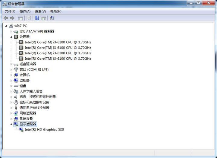 硕扬 i5 7500/GTX1050Ti/16G内存 游戏台式吃鸡电脑主机/DIY组装机 晒单图