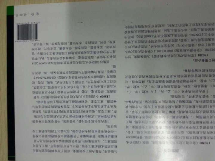 正版国标图集15S202室内消火栓安装 晒单图