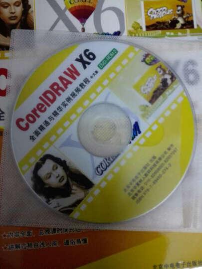 CorelDraw X6全面精通与精华实例视频教程(中文版)(2DVD-ROM+使用说明) 晒单图