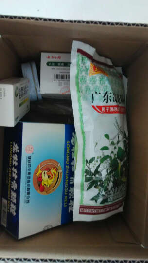 王老吉广东凉茶颗粒(有糖)10g*20袋 晒单图