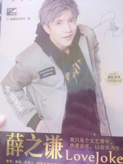 薛之谦初学者专辑写真集歌词本送周边同款海报贴纸送