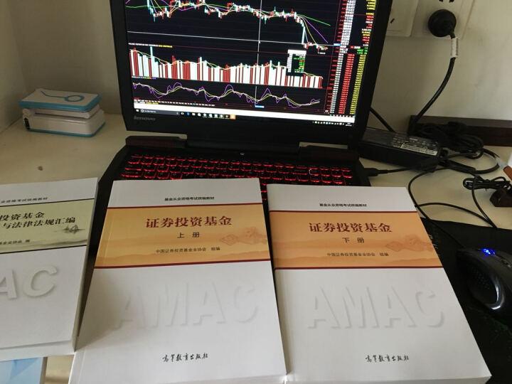 基金从业资格考试官方教材套装3册(股权投资基金基础知识要点与法律法规汇编+证券投 晒单图