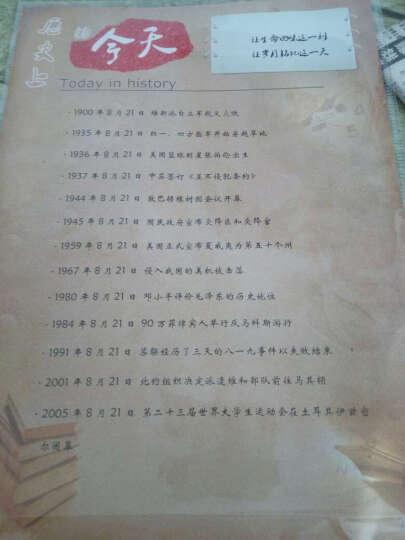 猜米(caimi)生日报纸出生当天出版的原版老旧报纸定制创意礼物礼盒送男朋友女生庆生特别人民日报光明 M礼盒 晒单图