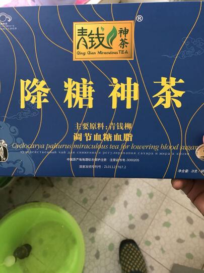 2送1 青钱神茶青钱柳降糖神茶3g*40包 辅助调节血糖血脂 养生茶 5盒 晒单图