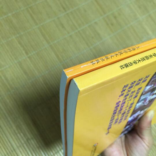 窦桂梅 : 影响孩子一生的主题阅读(小学六年级专用) 晒单图