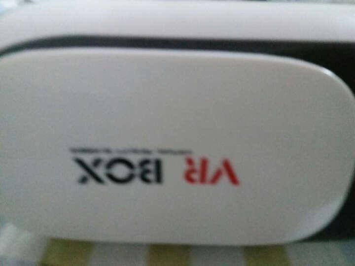 黑柚子 VR虚拟现实3D眼镜 VRBOX头盔 便携头戴式全景眼镜 3d智能眼镜vr游戏头盔 VR box侧推式【京东发货】 晒单图