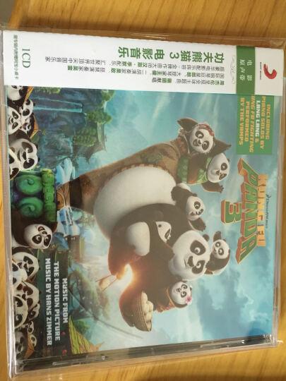 汉斯·季默 /功夫熊猫3电影音乐 晒单图