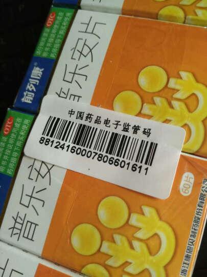 前列康 普乐安片 0.57g*60片*5瓶 康恩贝 晒单图