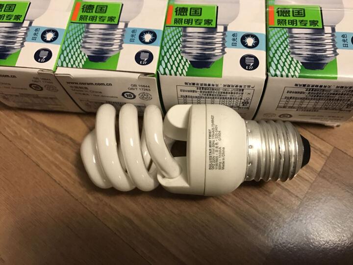 OSRAM欧司朗T2迷你螺旋节能灯11W日光色E27三送一促销装 晒单图