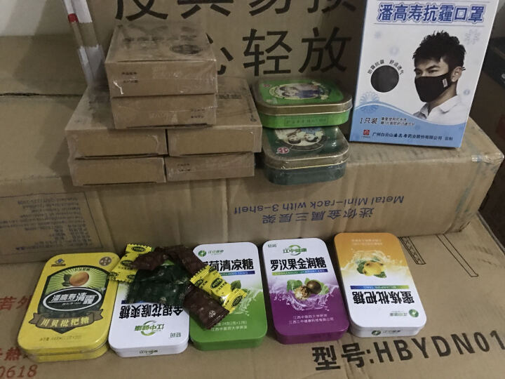 潘高寿川贝枇杷糖润喉糖4种口味 4盒铁盒116g甜蜜共享套餐 晒单图