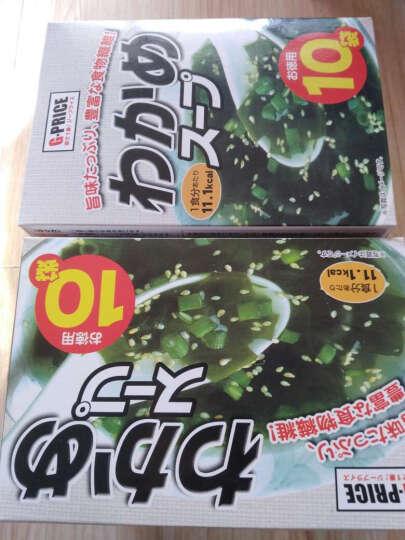 裙带菜速食汤 5g*10袋 出口日本原包装食品 清爽型方便速食汤 晒单图