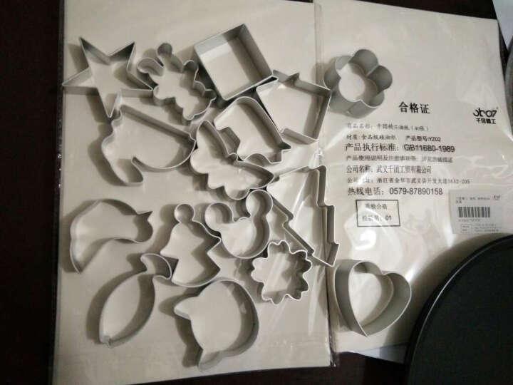 千团精工 油纸牛油纸 硅油纸 烤盘纸 烹调纸百度烤纸 40张装 晒单图