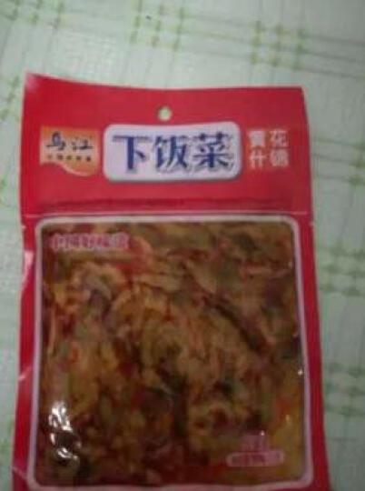 乌江 下饭菜黄花什锦 涪陵榨菜 酱菜 腌制咸菜 大头菜 佐餐 拌饭菜 小菜 凉菜丝 80g/袋 晒单图