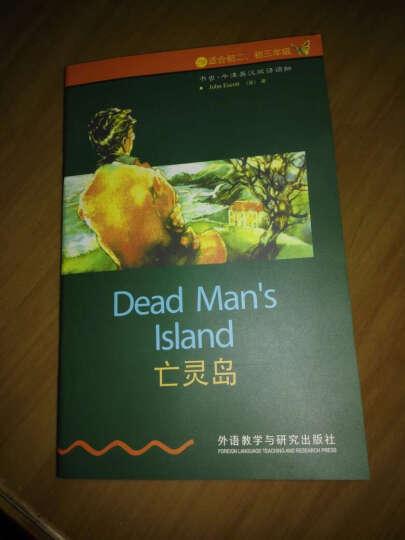 亡灵岛 埃斯科特 英语与其他外语 书籍 晒单图