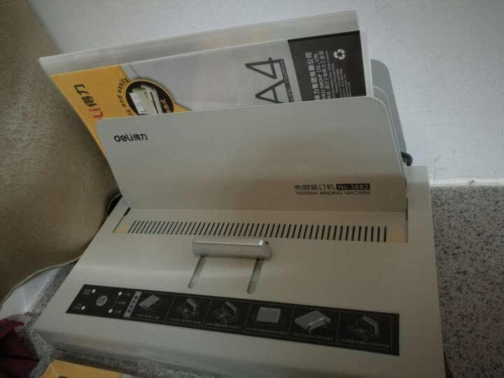 得力(deli) 3882 热熔装订机无线胶装机标书财务会计全自动凭证装订机封套 晒单图