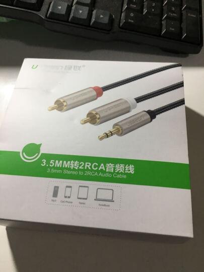绿联(UGREEN)3.5mm音频线一分二 3.5转2RCA双莲花头公对公转接线 支持电脑手机连接音响 5米 20825 晒单图