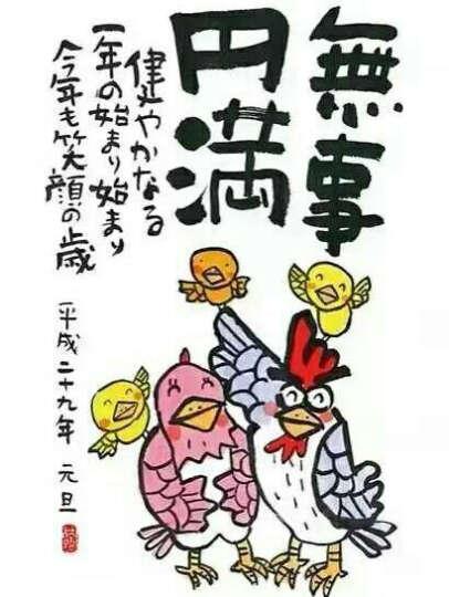 赠送朗读音频 起风了(日汉对照 精装版)  宫崎骏 日文小说中日对照日语读物原版翻译书籍 晒单图