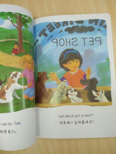 小飞象儿童英语分级亲子共读绘本(基础级全4册) 晒单图