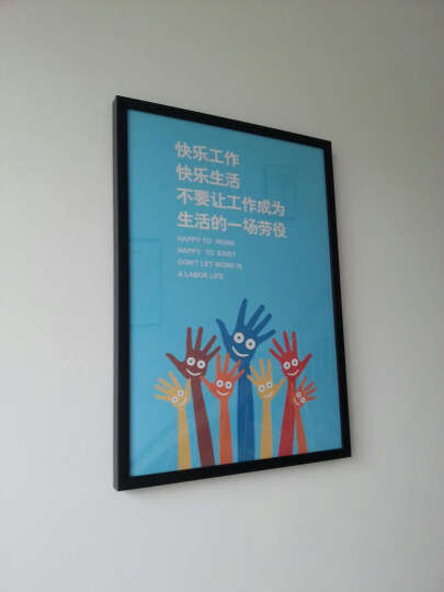 秋依园公司办公室装饰画励志标语挂画企业文化墙会议室走廊墙画个性定制 扎根 60*80CM黑色经典框 晒单图