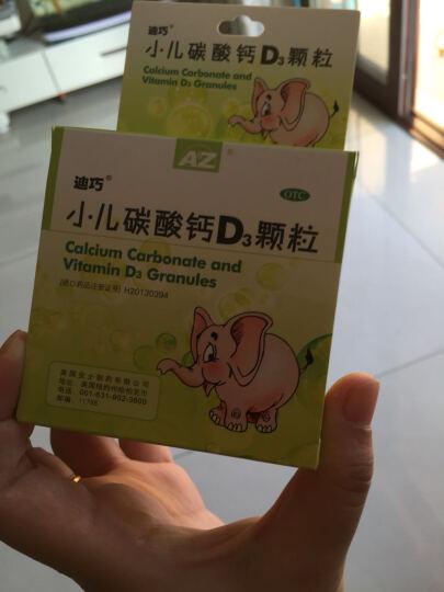 朗迪 碳酸钙D3颗粒 18袋 婴幼儿儿童小孩成人孕妇补钙冲剂 精朗迪vd 【标准装】1盒装共18袋 晒单图