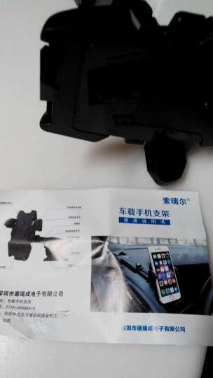 索瑞尔 车载手机支架  汽车用导航架 出风口吸盘式手机座 仪表台手机通用 伸缩折叠吸盘+出风口座三用手机支架(白色) 晒单图