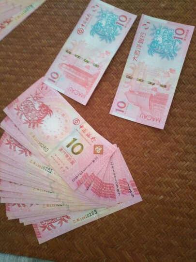 【甲源文化】中国澳门10元12生肖贺岁纪念钞大全套 大西洋和中国银行纸币 一对单独尾3同号 全新品相 2012年龙钞对钞 10对 晒单图
