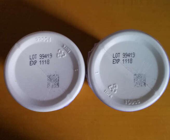 美国USANA优莎娜舒肝宝酒前酒后护肝片84片 舒肝宝3瓶 晒单图