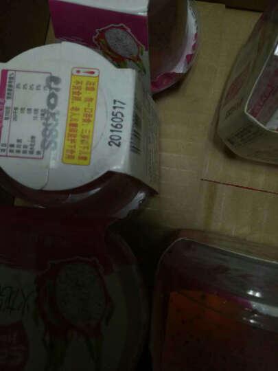 优可思 蓝莓味 布甸果冻 盒装 230g 晒单图