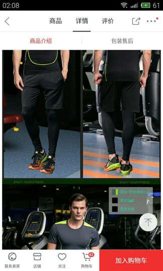 范斯蒂克健身服男士运动套装夏季短袖紧身衣弹力透气跑步篮球服套装健身房训练 黑拼灰四件套 TC0625 XL 晒单图