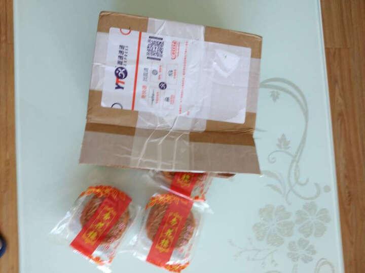 杏花楼五仁月饼 散装广式单个月饼 糕点点心休闲零食100g*8 晒单图