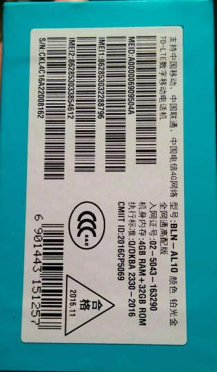 荣耀 畅玩6X 3GB 32GB 全网通4G手机 标准版 冰河银 晒单图