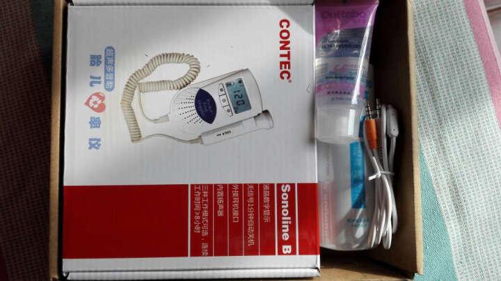 CONTEC 多普勒胎心仪孕妇听胎心监测仪家用胎音仪Sonoline B 晒单图