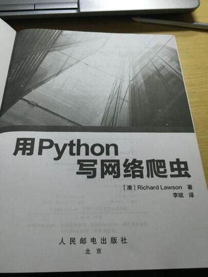 正版现货 用Python写网络爬虫 Python编程入门教程书籍 数据抓取技术 xp 晒单图