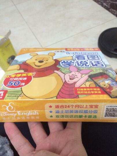 乐乐趣 小熊维尼看图学说话 初级50词(盒装)/迪士尼英语双语学习故事卡 晒单图