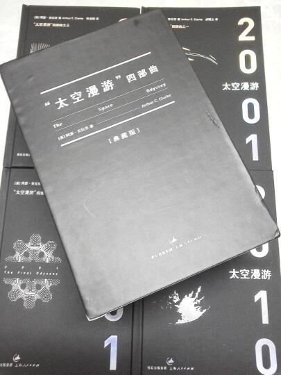 【赠书签】白色记事簿 陈拙 晒单图