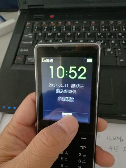 守护宝(angelcare)L550 金色 直板按键 超长待机 移动联通2G 双卡双待老人手机 学生备用老年功能机 晒单图