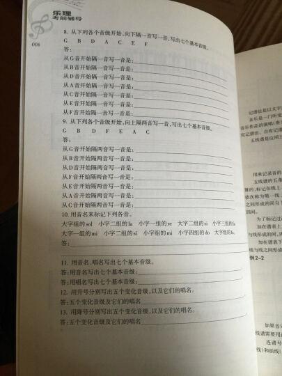 巴托克小宇宙钢琴教程(第5册) 晒单图