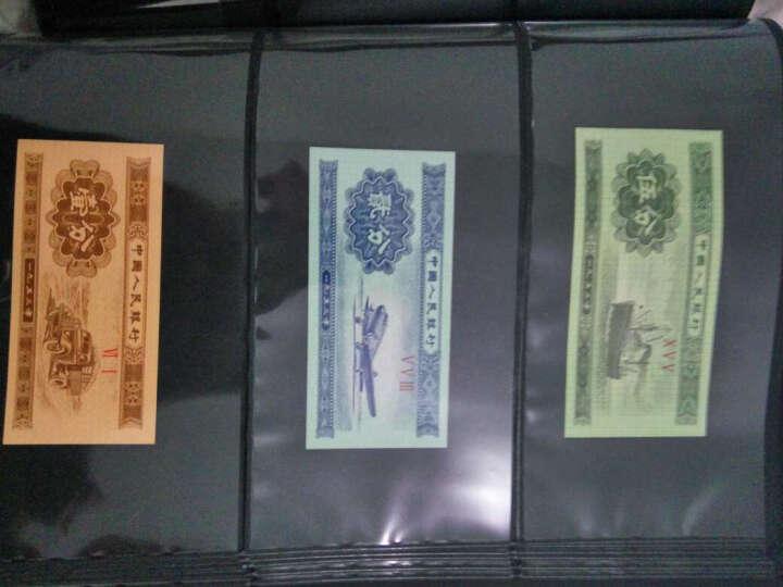 第三套人民币珍藏钱币 1分2分5分轮船飞机汽车小全 全新纸币收藏 晒单图