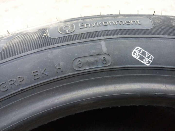 韩泰(Hankook)轮胎 汽车轮胎 235/45R18 K117 98Y 适配新帕萨特/甲壳虫/沃尔沃V60/锐志/标致RCZ【厂家直发】 晒单图