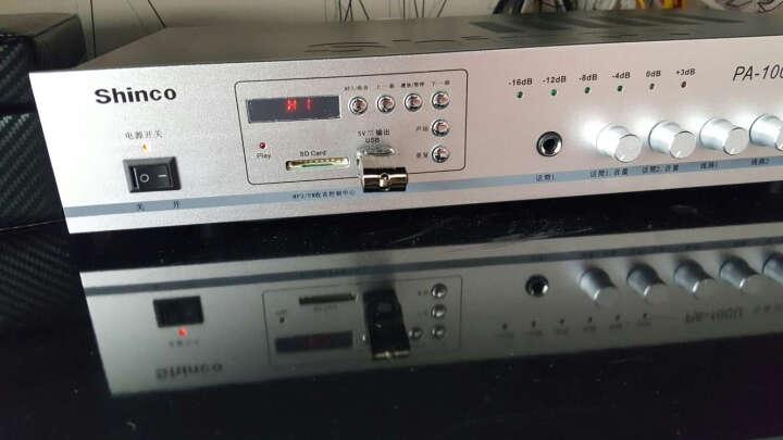 新科(Shinco)PA-100U 定压定阻功放机 蓝牙广播背景音乐吸顶音响功放 晒单图