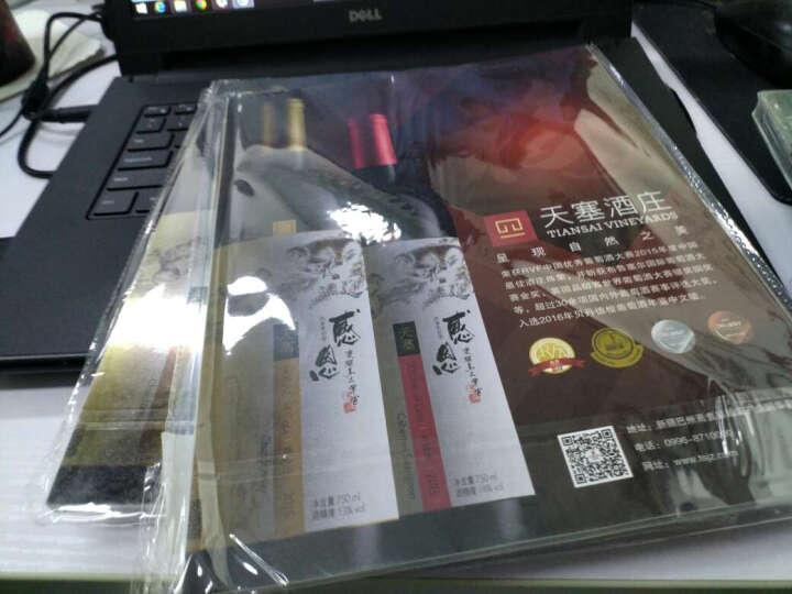 新知(2016年9月号总第17期) 晒单图