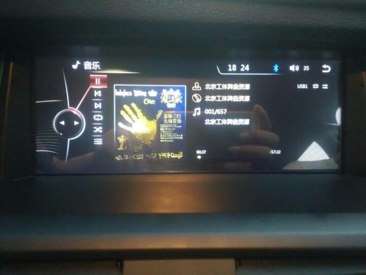 御征宝马1系2系3系5系新款X1 X3奥迪A3 A4L Q3 Q5专用安卓大屏导航倒车轨迹 【安卓系统】10.25英寸宝马5系/宝马新X1 大屏导航+蓝牙+USB+高清倒车影像轨迹 晒单图