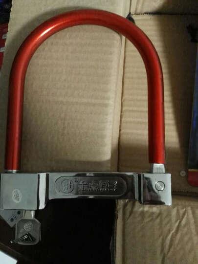 金点原子摩托车锁 电动车锁自行车锁 超B级月牙防盗锁 防撬锁 1325 晒单图