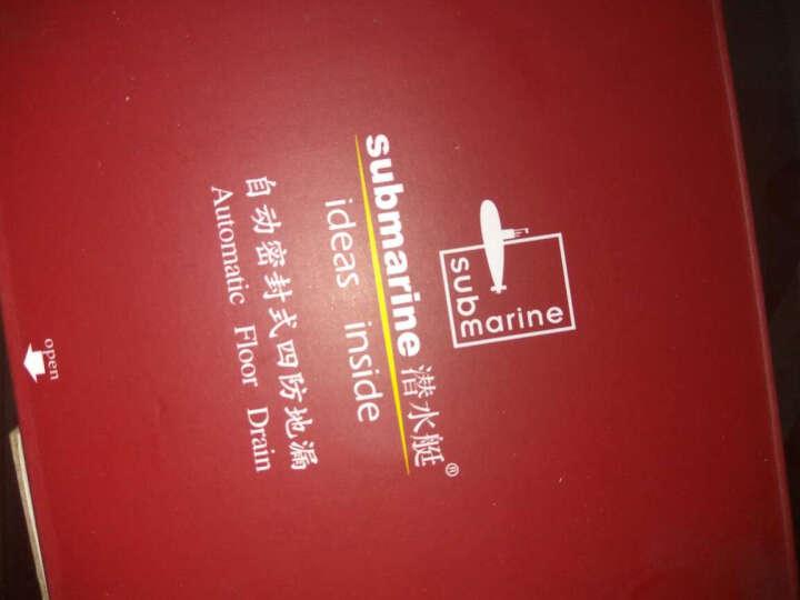 潜水艇地漏套餐(2个厨卫地漏+1个洗衣机地漏=3件套)耐磨加厚防堵防反味 仿古拉丝 三件套¥328 晒单图