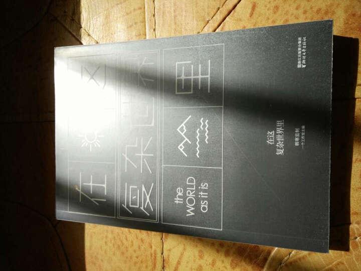 韩寒MOOK5:在这复杂世界里+皮囊(精) 套装2册 韩寒特别监制 晒单图